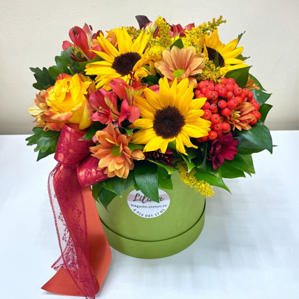 """Коробка цветов """" Солнечная осень """""""