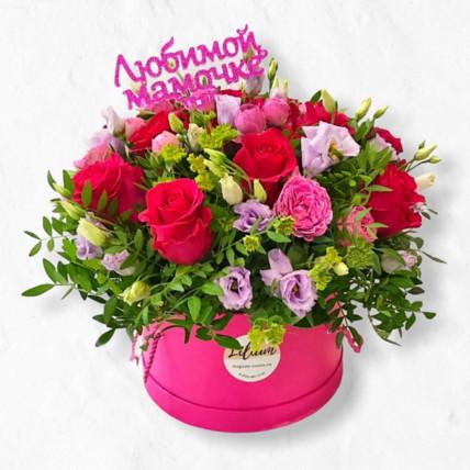 """Цветы в коробке """" Любимой мамочке"""""""