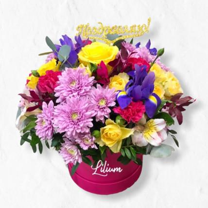 """Цветы в коробке """" Радость"""""""