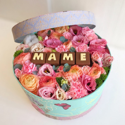 "Коробочка цветов "" Маме"""