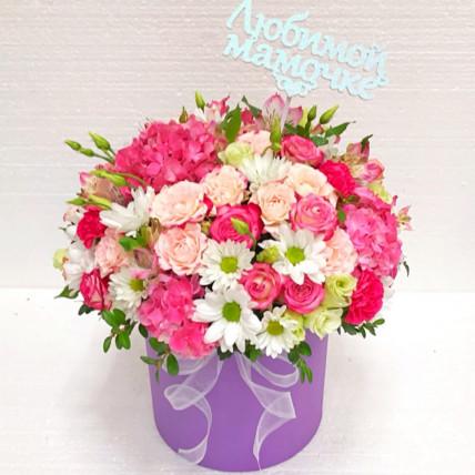 """Цветы в коробке """"Для мамули"""""""