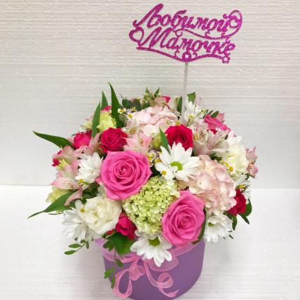 "Коробка цветов "" Любимой Мамочке"""
