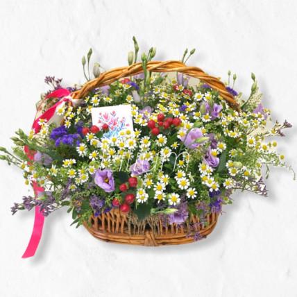 "Корзина цветов  "" Летний привет """