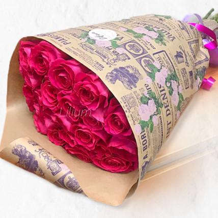 """Букет роз """" Только для тебя"""""""
