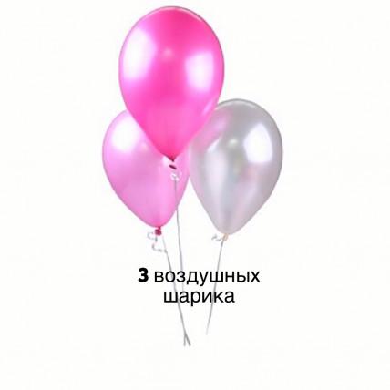Сет из 3-х воздушных  шариков