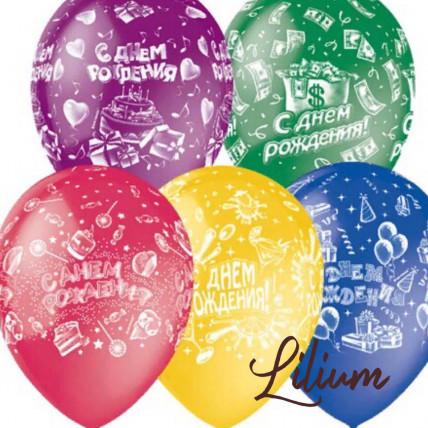 """Воздушные шары """"с днём рождения"""""""