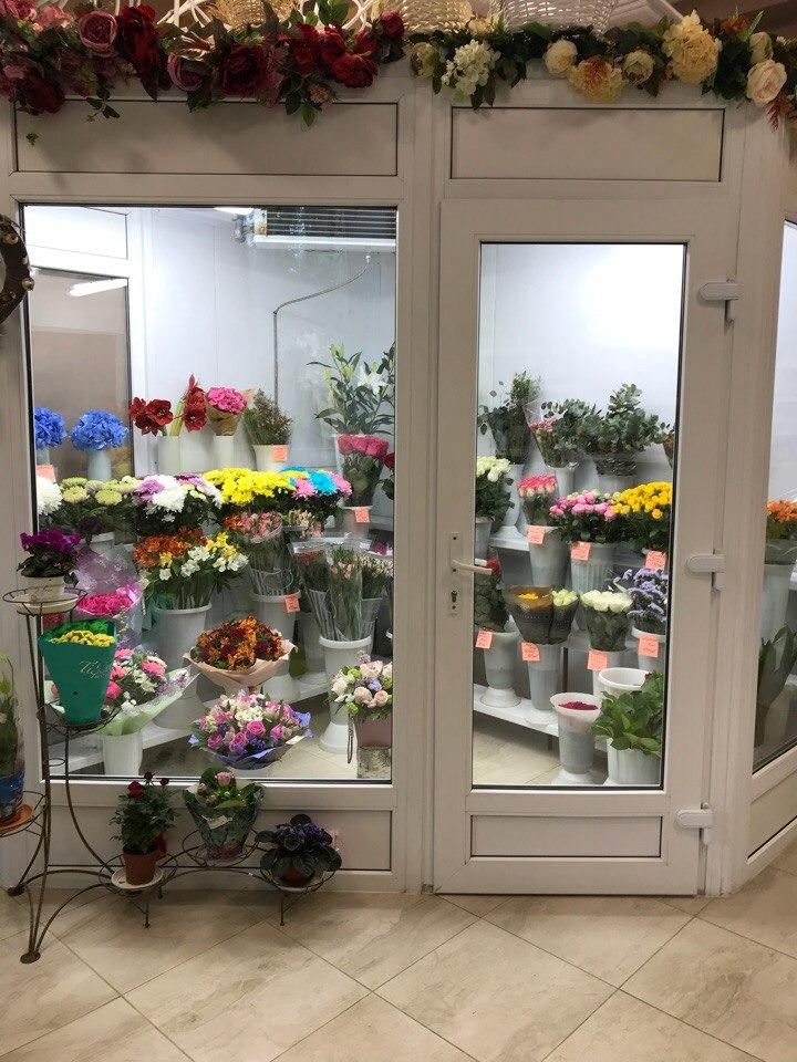 Северодонецк магазин цветов